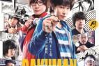 9月30日《食梦者》电影震撼上市 On September 30, sale