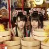 《溫泉幼精箱根醬》主題曲將於10月發售