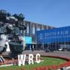 """新浪动漫巨型""""虎啸""""机甲为2017世界机器人大会保驾护航"""