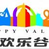 全新出击!2017北京欢乐谷Cosplay大赛清明开赛在即!