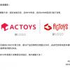 ACTOYS产品logo变更通知