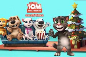 汤姆猫家族系列片第三季强势回归