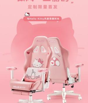 AutoFull傲风丨三丽鸥正版授权HelloKitty、大耳狗新品上线!